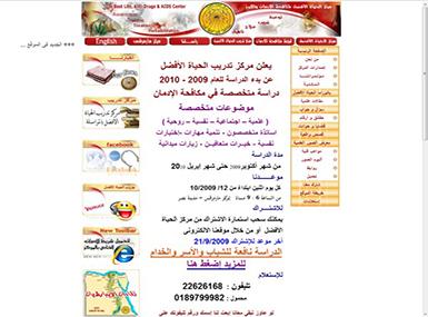 تصميم المواقع (11)